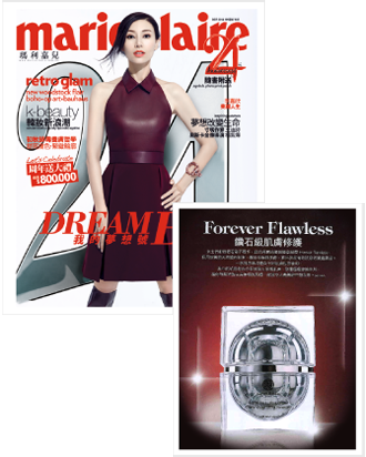 MARIE CLAIRE HK MAGAZINE FEATURES THE BLACK DIAMOND ANTI-AGING COLLECTION AND THE EXCLUSIVE PLATINUM DIAMOND COLLECTION BY FOREVER FLAWLESS